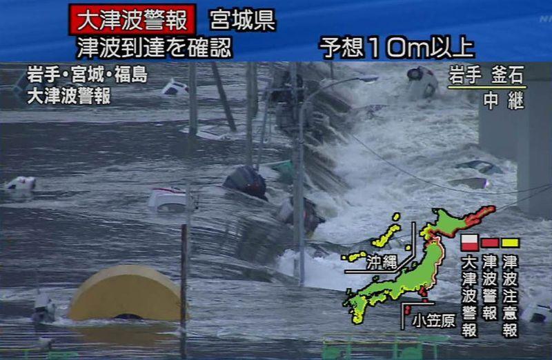 На этом кадре из видео телеканала NHK автомобили несет по затопленным улицам префектуры Мияги. (Str / AFP - Getty Images)