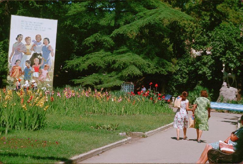 17. Агитационный плакат в парке Ривьера