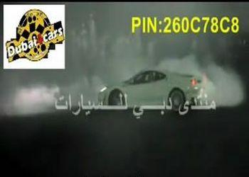 Отжиг арабов на Ferrari F430