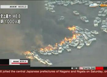 Горящие новые автомобили в Японии
