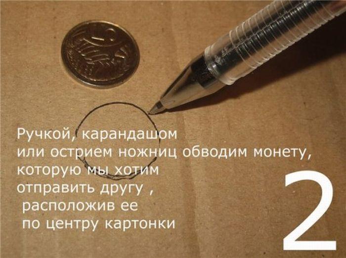 Можно ли пересылать монеты почтой старинные царские монеты и их стоимость