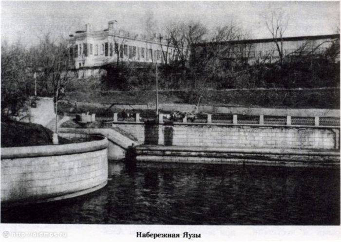15. Яузский гидроузел. Фото 1940 года: