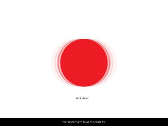 Плакаты про Японию (15 фото)