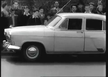 Историческая премьера ГАЗ-21