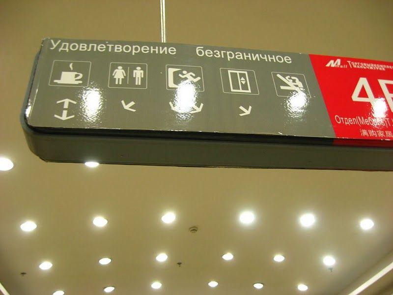 В торговом центре.