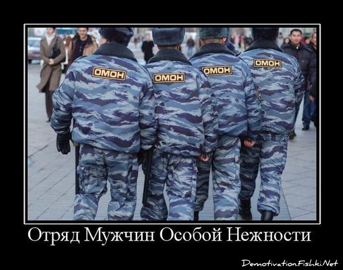 Сексуальные смешные демотиваторы за 30 марта 2011