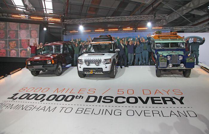 Land Rover отправит Discovery в путешествие из Великобритании в Пекин (16 фото)