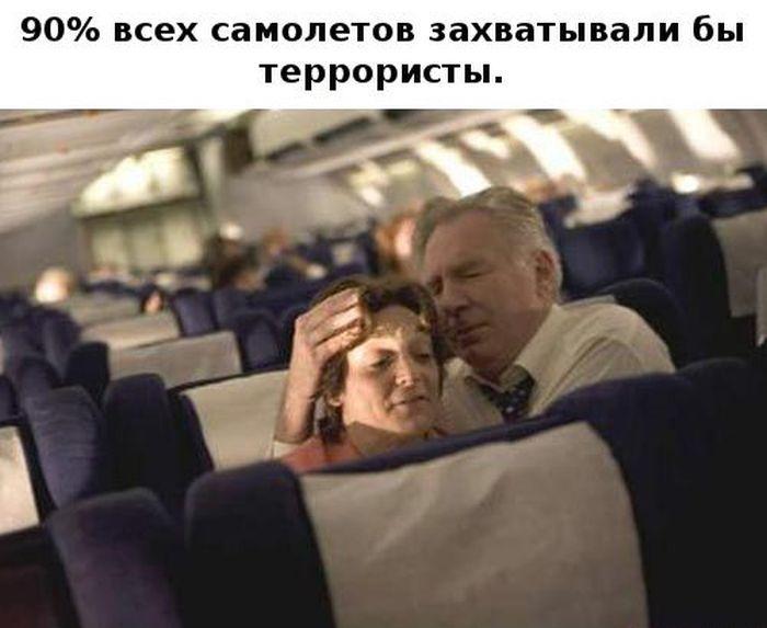Жизнь как в кино (12 фото)