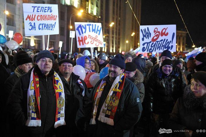 Митинг сторонников Владимира Путина на Манежной площади (7 фото)