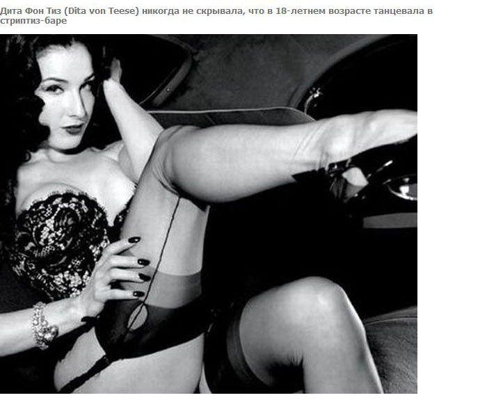 Порно сосет раздвинув ноги фото