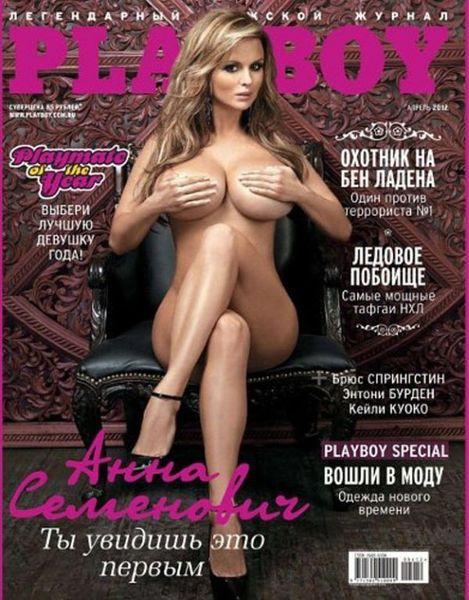 Анна Семенович в журнале Playboy (6 Фото)