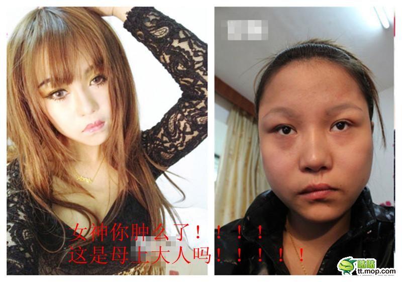 Знакомств с девушками японские сайты