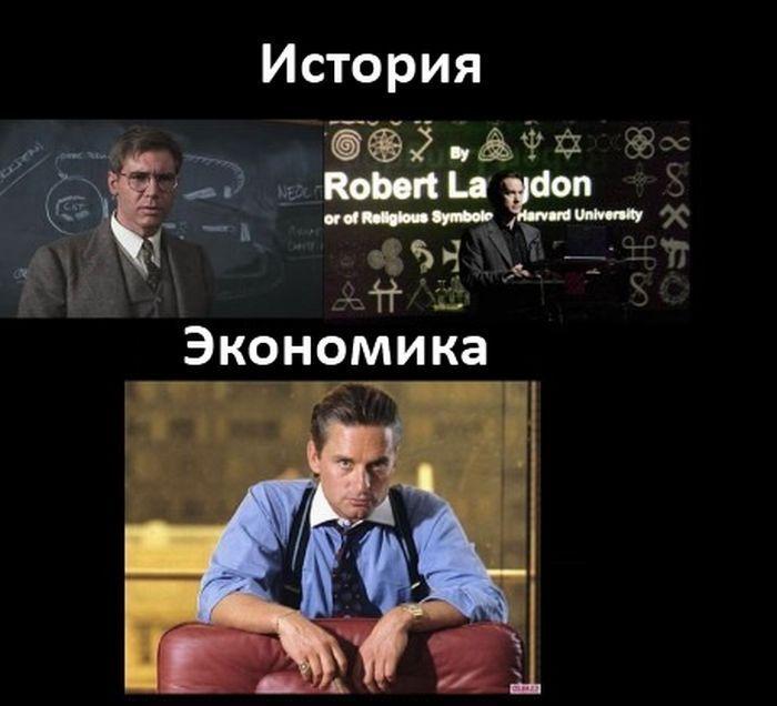 Учебное заведение моей мечты (7 картинок)