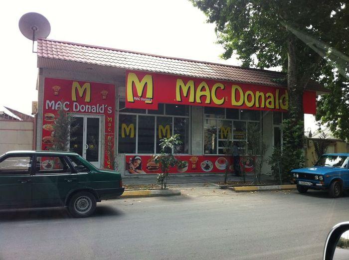 Макдональдс по-Азербайджански (6 фото)