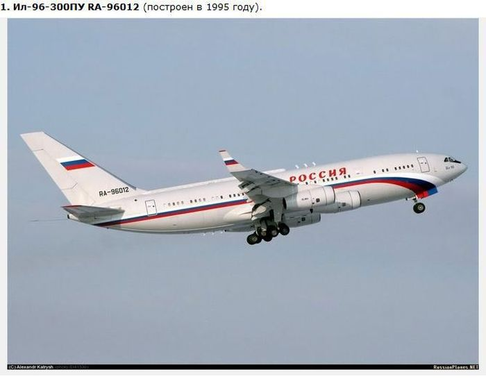 На чем летает президент (40 фото)