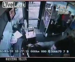 Нападение на водителя автобуса