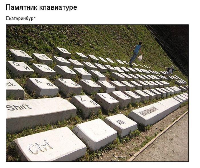 Россия богата необычными памятниками (41 фото)