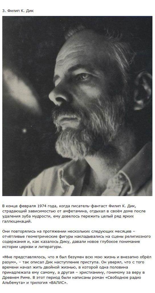 Великие писатели, которые были психически нездоровыми (10 фото)