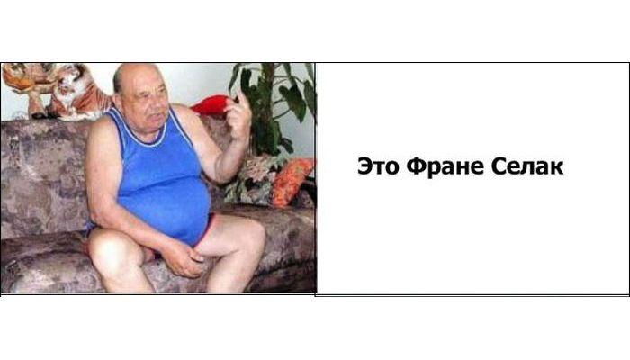 Самый везучий человек в мире Фране Селак (4 фото)