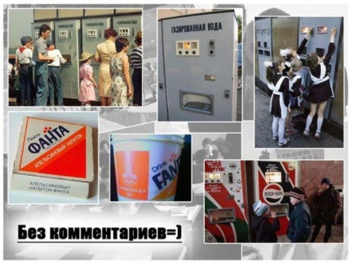 Вспоминая 90-е (20 фото)