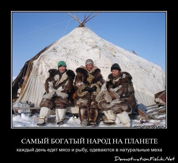 Омбудсмен Якутии посетил Сенцова в колонии и сообщил о состоянии его здоровья - Цензор.НЕТ 4304
