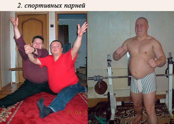 Руские девушки пикаперы снимают мальчиков фото 132-86