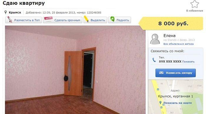 В Крымске сдают квартиры (3 фото)