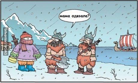 Прекрасные фото викинги, войны, мама, прикол