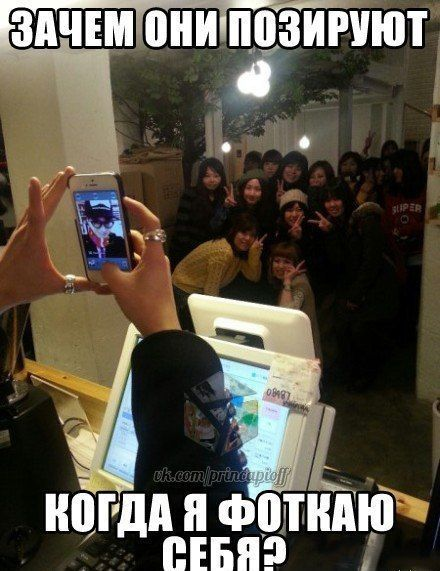 Шикарное фото азиаты, айфон, групповое фото, прикол, фоткает