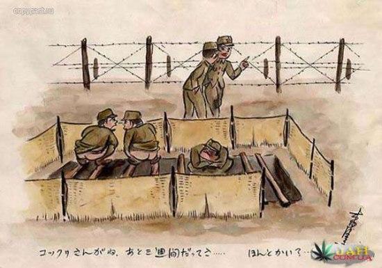 японский военнопленный, украина, плен, войнв