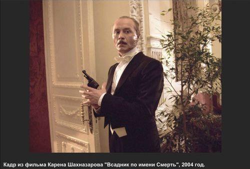 Погиб артист Андрей Панин