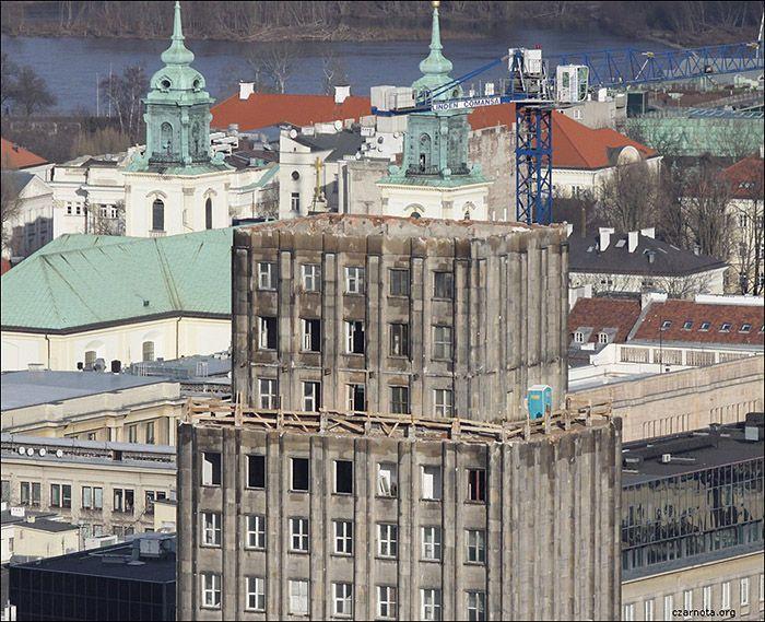 город, высотка, здание