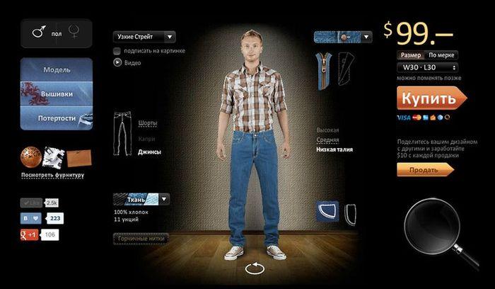 джинсы, производство, фабрика