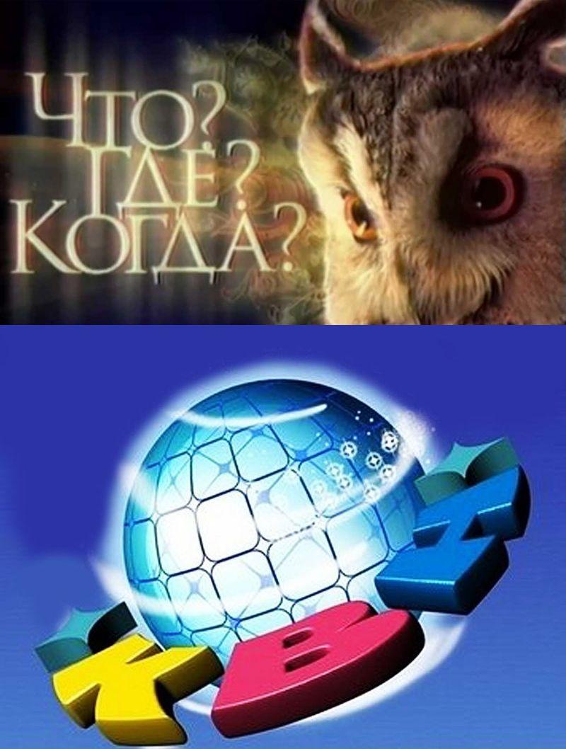 только в россии, в нашей стране, пионербол, орешки, зеленка, маринад
