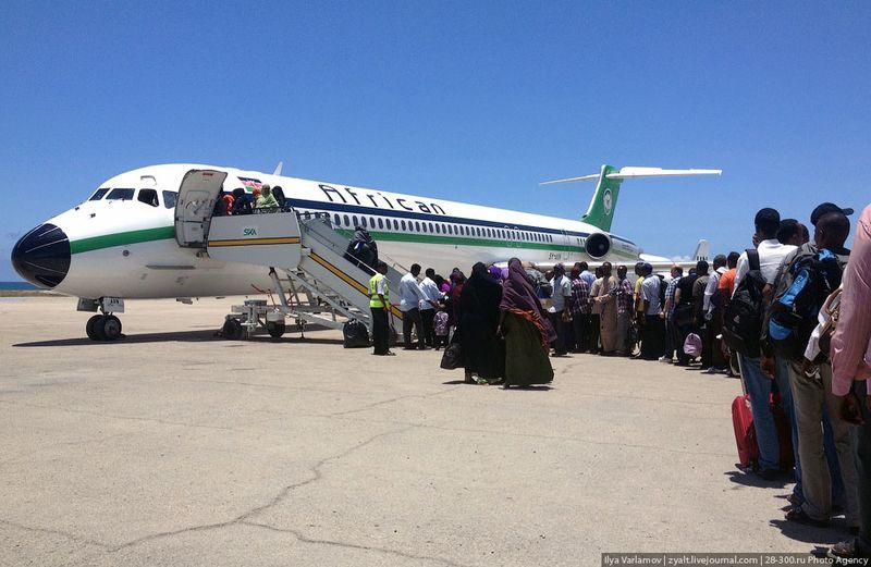 путешествие, школа, сомали, аэропорт