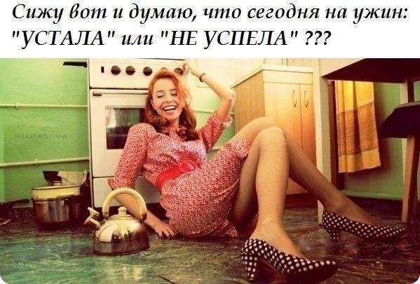 https://ru.fishki.net/picsw/032013/20/pics/pics-0033.jpg