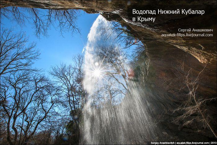 водопад, нижний кубалар, крым
