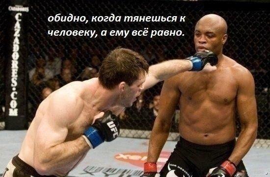 Новые фото бокс, картинка с надписью, прикол, темнокожий