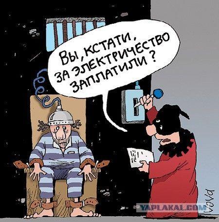 Бесплатно фото казнь, комикс, прикол, электричество