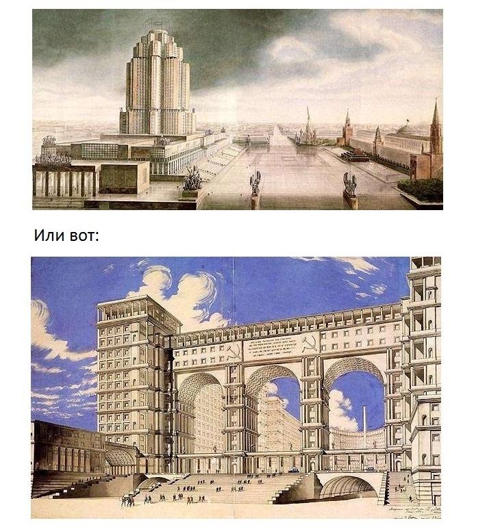 москва, архитектура, дома