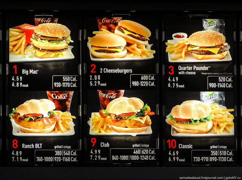 Макдональдсе меню с картинками