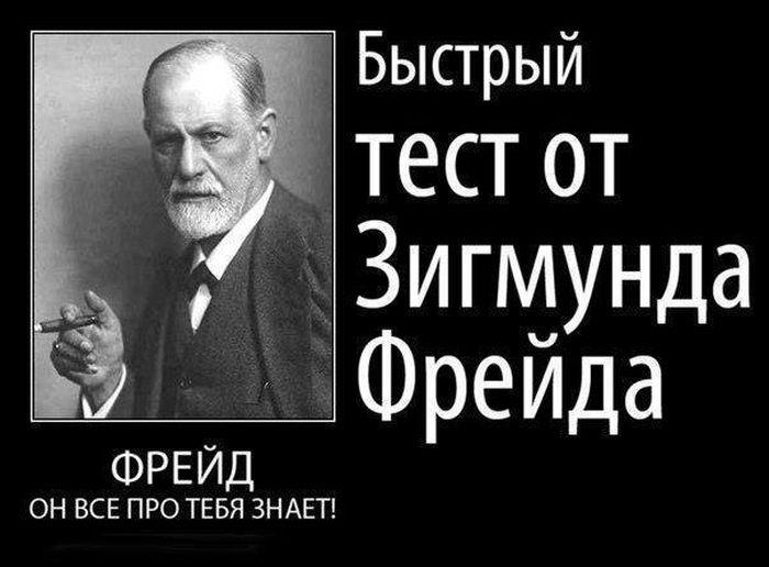 Интересное  - Magazine cover