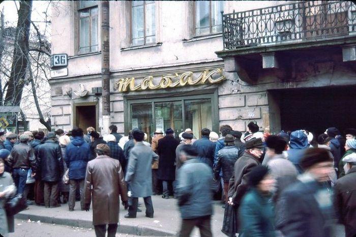 ссср, советская жизнь, советское время
