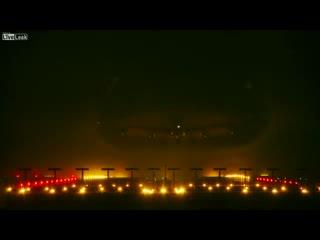 Посадка в тумане