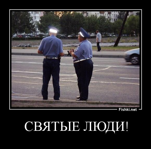 Святые люди!