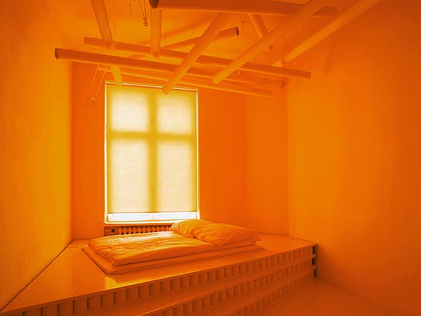 Апельсиновая комната