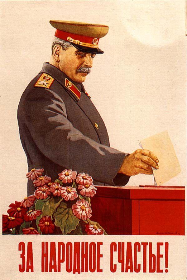Carteles de propaganda Sovietica [traducidos] ([Megapost])