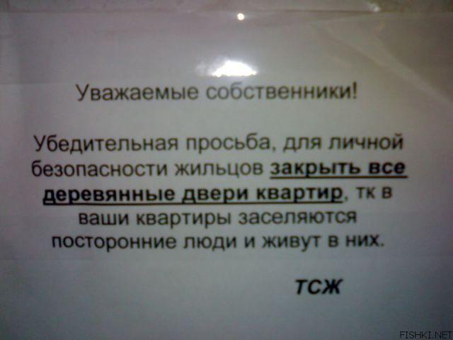 http://ru.fishki.net/picsw/042008/25/marazm/050_marazmi.jpg