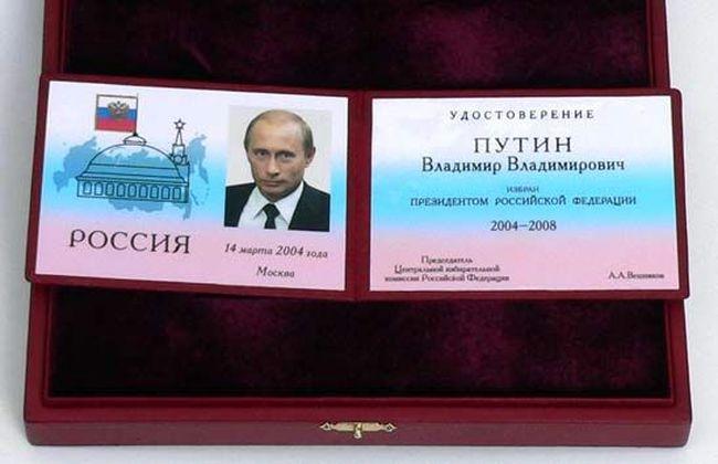 Образец удостоверения фсб россии нового образца фото