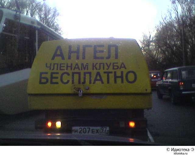 Идиотека, часть 2 (100 фото)